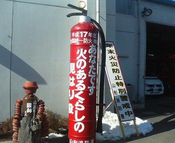 image/seiwa-d-2005-12-30T18:32:06-1.jpg