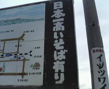 image/seiwa-d-2006-01-15T11:29:55-1.jpg