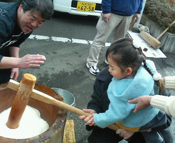 image/seiwa-d-2006-01-21T14:21:48-1.jpg