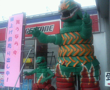 image/seiwa-d-2006-01-23T08:50:26-1.jpg