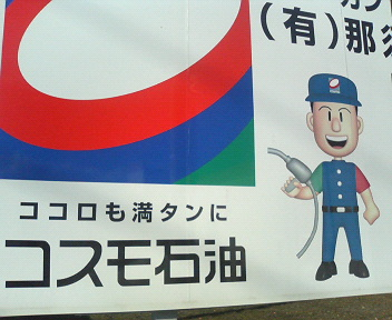 image/seiwa-d-2006-01-27T12:48:46-1.jpg