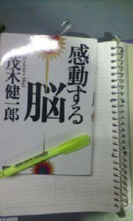 20081013111202.jpg