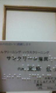 20090102175747.jpg