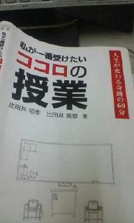 20090107200411.jpg
